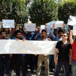 تجمع دانشجویان دانشگاههای امیرکبیر و شریف در اعتراض به «پولی شدن دانشگاهها»