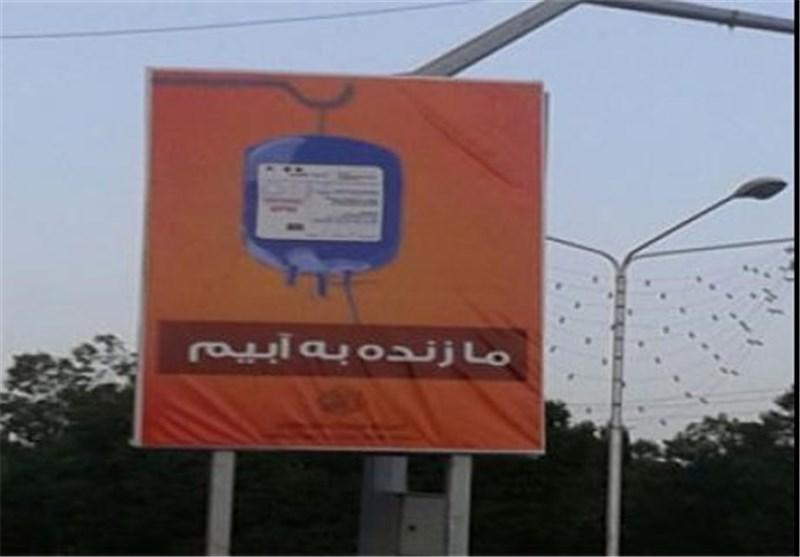 برداشت غیرمجاز ۷۰ میلیون مترمکعب آب از سوی شهرداری تهران