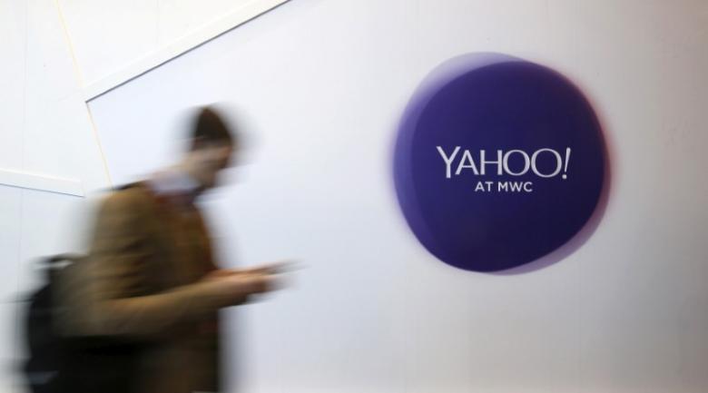 رصد ایمیلهای کاربران از جانب یاهو برای سرویسهای اطلاعاتی آمریکا