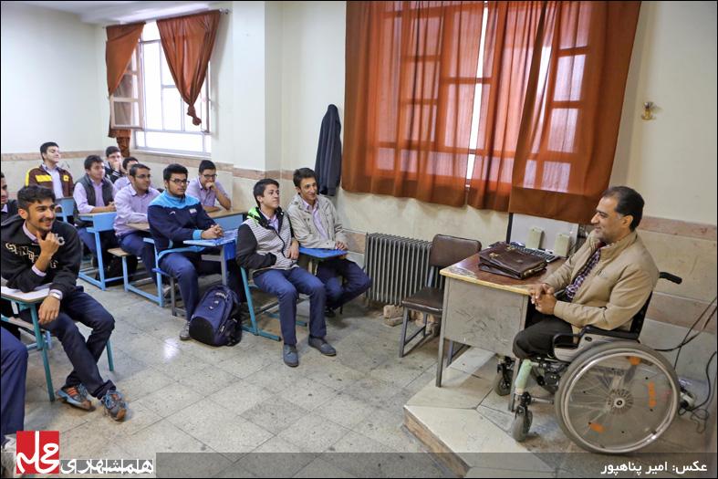 تبعیض آموزش و پرورش علیه معلمان معلول، بیمار یا قدکوتاه