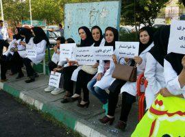 درخواست جمعیت ماماها برای برگزاری تجمع صنفی