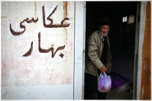 afghan-refugees-in-camps-in-iran