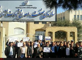 تجمع کارگران در یزد، شاهرود و یاسوج، مرگ در هرمزگان