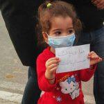 آلودگی هوا عامل احتمالی شیوع سرطان چشم در کودکان