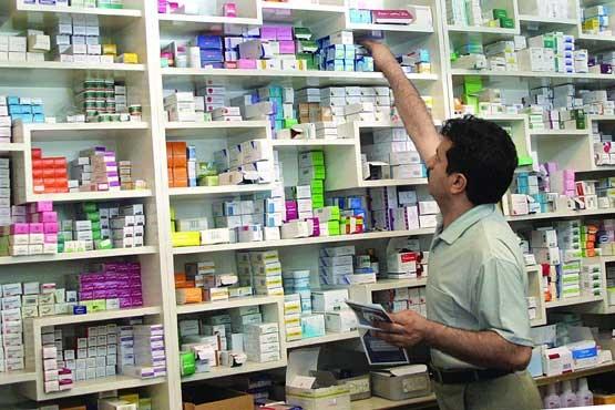 کاهش یارانه دارو در لایحه بودجه ۹۶