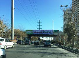 شوخیهای محیط زیستی شهرداری با شهروندان