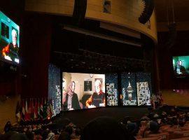 سخنرانی هاروی در تهران با ویدئو