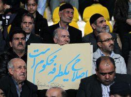اصلاح قانون کار تنها تصمیم عقلانی دولت قبل از نظر دولت روحانی