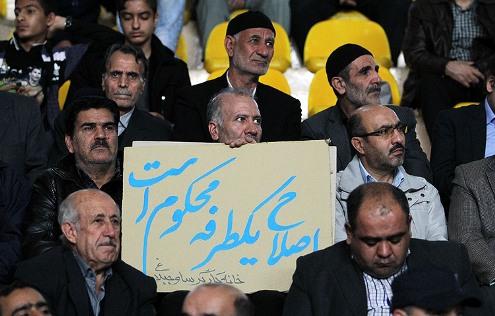 اصلاح قانون کار تنها تصمیم عقلانی دولت قبل از نظر دولت روحانیزمان مطالعه: ۱ دقیقه
