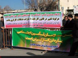 تجمع کارگران مقابل مجلس در اعتراض به ادغام منابع درمانی