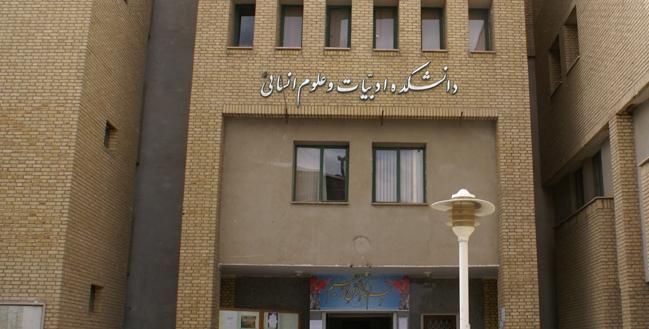 بحران در دپارتمان زبان و ادبیات فارسی