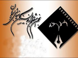 انجمن منتقدان، فیلمهای جشنواره را نقد نمیکند