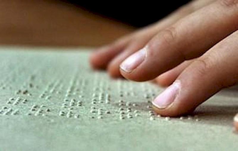 جلوگیری از کاندیداتوری نابینایان نقض اصل تساوی انسانها