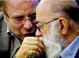 هیبت ترسناک «نظارت» برای مدیران تهران