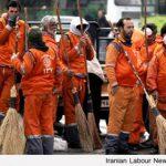 تجمع کارگران در کوزران کرمانشاه و طبس