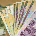 پولشویی در خيريههای تاجر