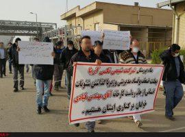 چهار تجمع جداگانه در اعتراض به اخراج ۱۷۰ کارگر