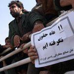 استقرار نظام بردهداری درپی سیاستهای انقباضی دولتها
