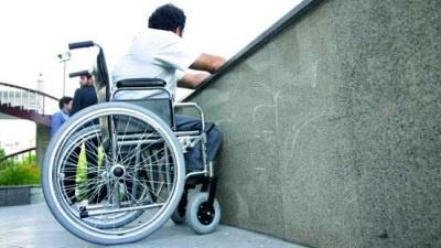 میزان مستمری معلولان دهنکجی به آنهاست