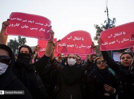 نیروی انتظامی تجمع در اعتراض به وضعیت اهواز را ممنوع کرد