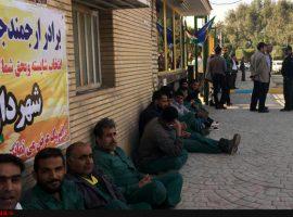 تجمع در عسلویه و اهواز، دادگاه در بافق، مصدومیت در گلستان