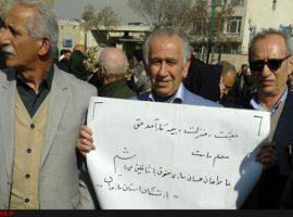 تجمع در کرمان و قزوین و اهواز، یک کشته در تهران