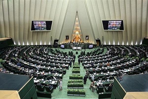 مخالفت مجلس با ضوابط عجیب و غریب استخدامی در آموزش و پرورش