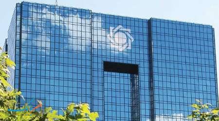 افزایش بدهی بانکهای خصوصی به بانک مرکزیزمان مطالعه: ۱ دقیقه