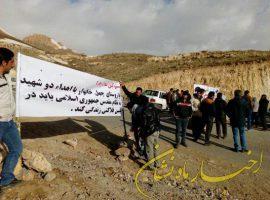 تجمع و اعتراض کارگران در زنجان و کردستان
