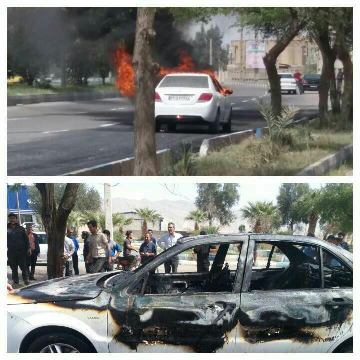 نابودکردن خودروها در اعتراض به بیکیفیتیشان