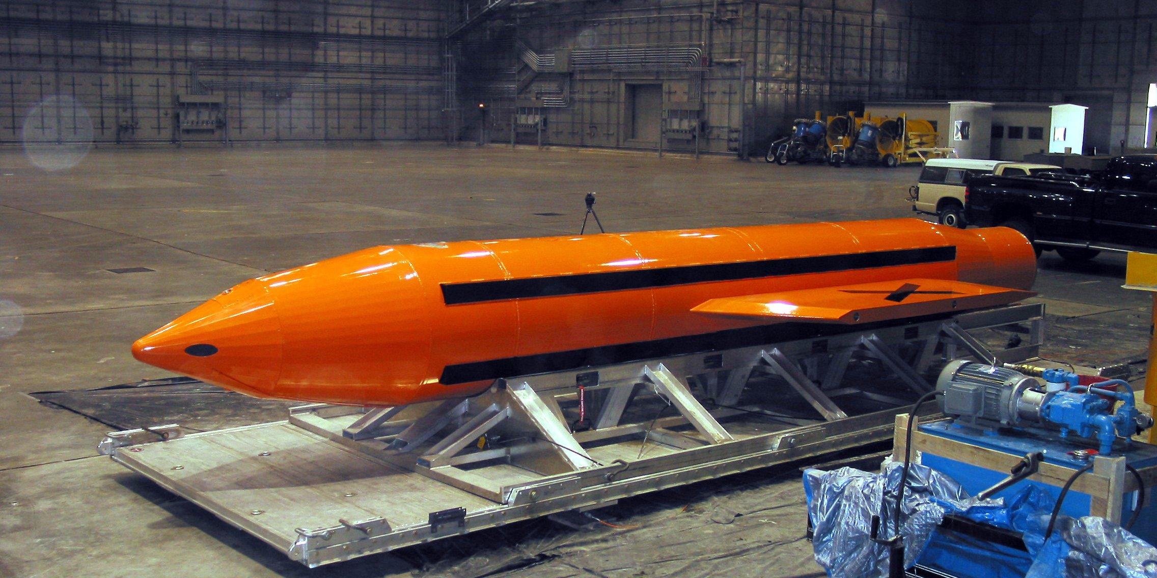 «مادر بمبها» تونلهای ساختهشده با پول «سیا» را نابود کرد