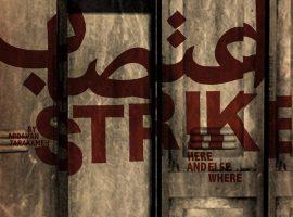 سه جایزه جشنواره بیگبنگ به فیلم «اعتصاب» رسید