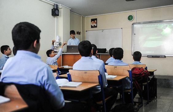 شهریه۱/۵ تا ۱۲میلیون تومانی برای مدارس غیردولتی