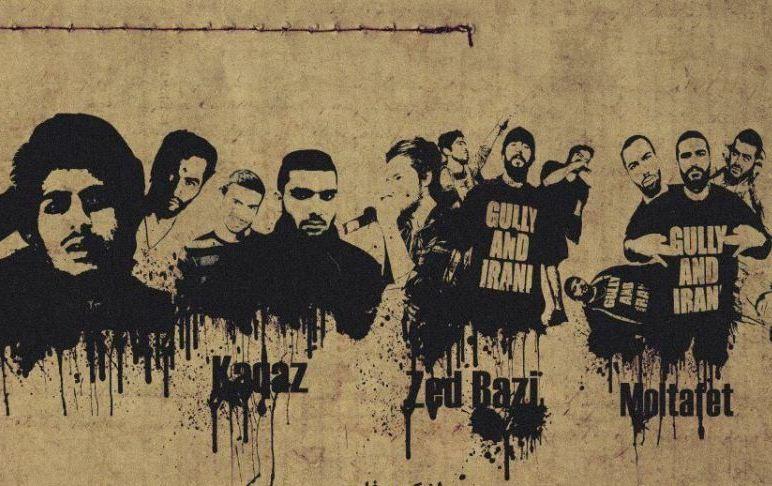 رپ فارسی،موسیقی دیوارهای شهر