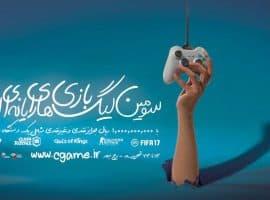 محدودیت عجیب زنان برای شرکت در لیگ بازیهای رایانهای