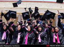 طرح کارورزی؛ یک خبر بد برای فارغالتحصیلان زن