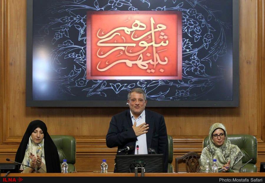 قول رئیس جدید شورای شهر برای برگزاری علنی همه جلسات شورا