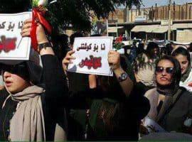 «نیروی انتظامی بدون هشدار به کولبران بانهای شلیک کرده است»*  