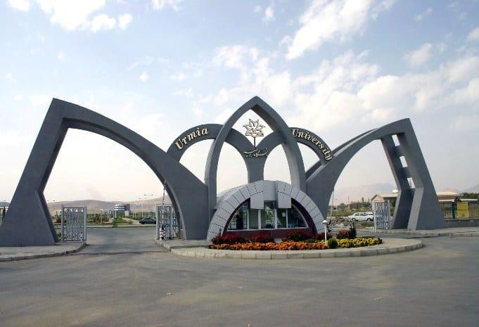 «فقط» یکچهارم دانشجویان دکتری دانشگاه ارومیه ضعیفاند