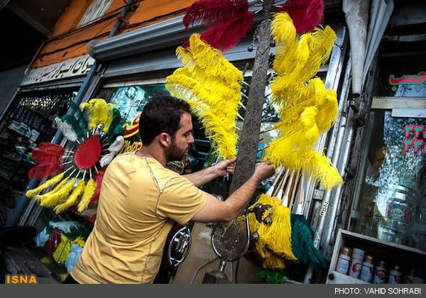 چینِ ایرانی در شهر ری