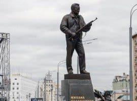 جنگ سرد، انقلاب و ترور؛ داستان یک تفنگ