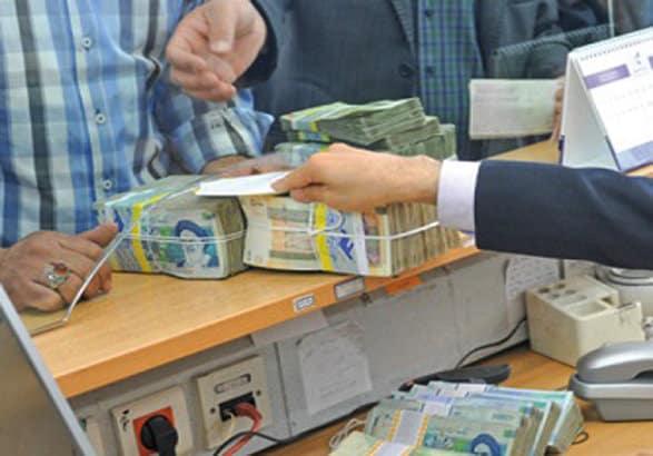 فقط ۱۲درصد ایرانیان از تسهیلات وام بانکی برخوردارند