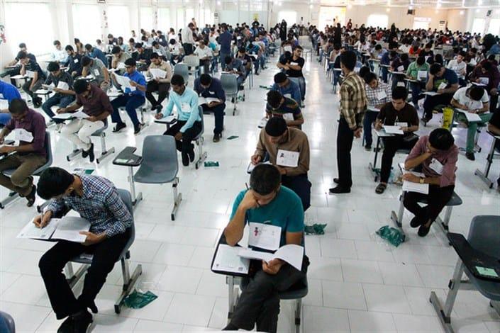 نفوذ گسترده مافیای کنکور در سیستم آموزشی کشور