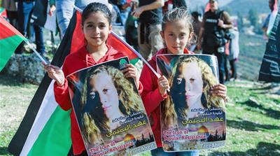 تظاهرکنندگان فلسطینی خواهان آزادی عهد التمیمی شدند