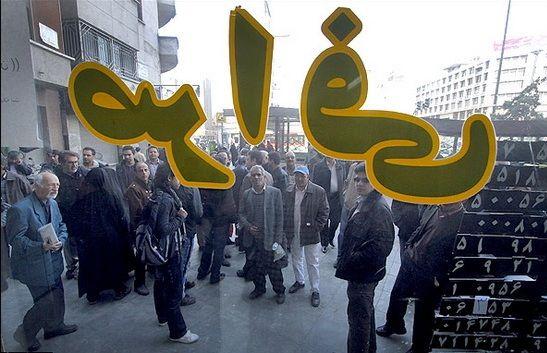 بحرانی که اتفاقی نیست: آشوب همیشگی بازار دلار در ایران