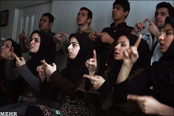 اشتباه برداشت مانع از اجرای گروه سرود ناشنوایان در مصلی تهران شد