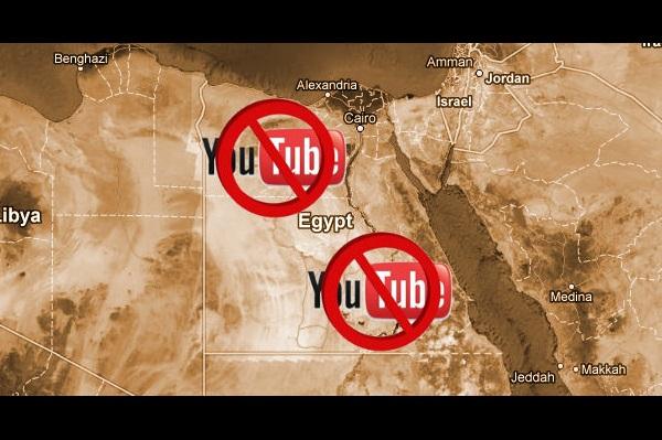 فیلترینگ یک ماهه یوتیوب در مصر