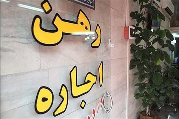 ۴۰۰ پزشک و  ۱۰۰ روحانی در تهران بنگاه دارند