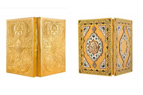 بزرگترین و کوچکترین قرآن طلا و نقره جهان؛ پایه حراج ۴ میلیارد تومان