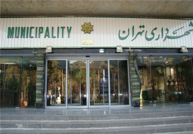طرح تحقیق و تفحص از شهرداری تهران ضرورتی ندارد